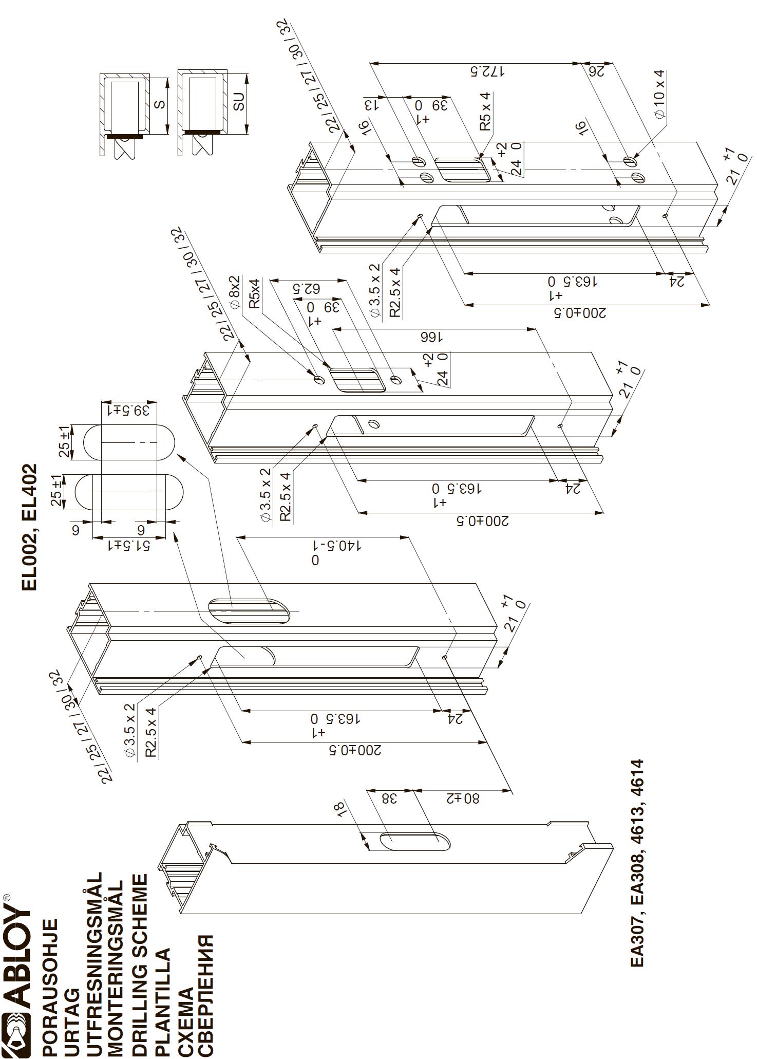 схема расключения замков abloy с контроллером